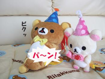 3rd-anniversarybig-yoririla.jpg