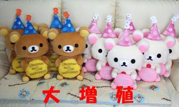 anniversary-xl-tairyou2.jpg