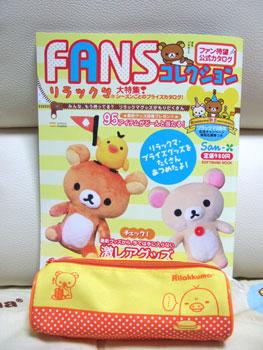 fans-co.jpg