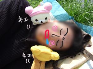 hanami-rila13.jpg