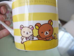 kuji-mag-2.jpg