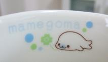 kuji-mamegoma3.jpg