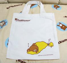 lowson-bag1.jpg