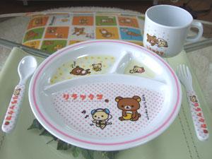 lunch-p.jpg