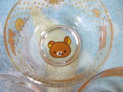 makumaku-b4.jpg