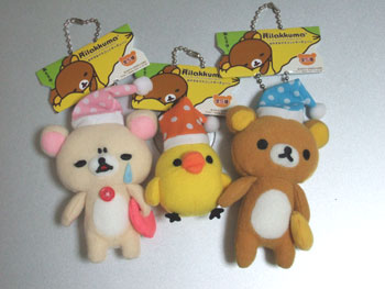 oyasumi-mascot.jpg