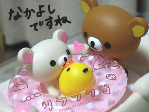 rila-bathtoy-love.jpg
