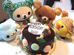 rila-cake.jpg