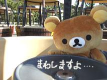 rila-coffeecup.jpg