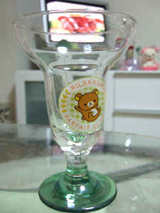rila-glass1.jpg