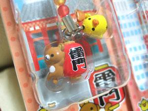 rila-gotouchi-2.jpg