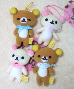 rila-mascot-s.jpg