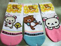 rila-socks.jpg