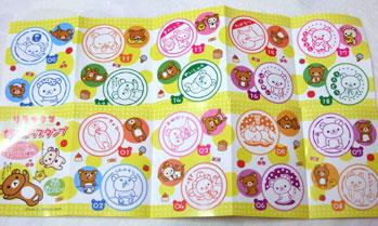 rila-stamp3.jpg
