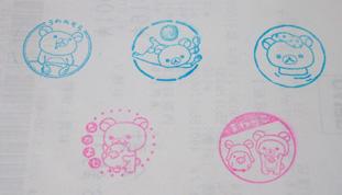 rila-stamp4.jpg