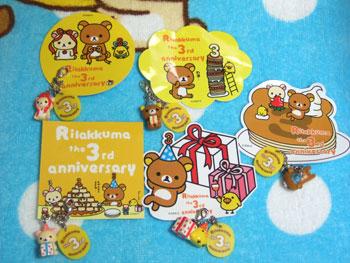 rilakkuma-party5.jpg