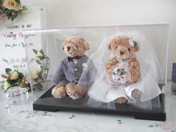 wedding-bear.jpg